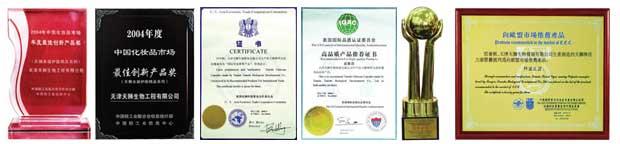 Penghargaan Tianshi