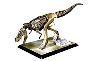 Esqueleto T-rex