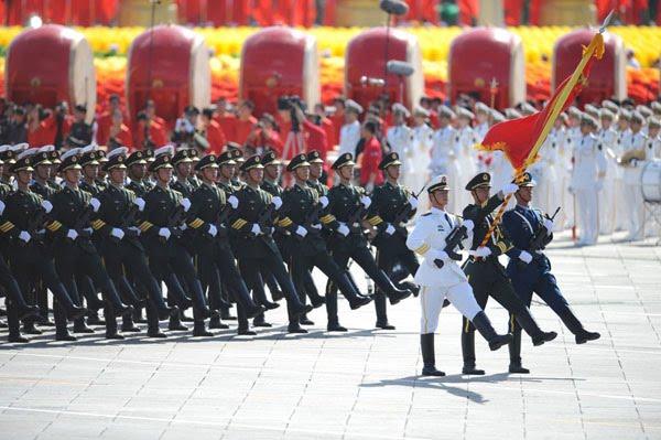 [fiesta+nacional+china]