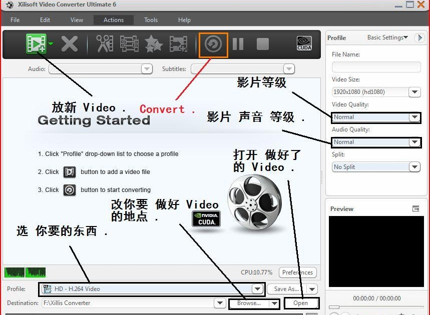 X video converter ultimate6