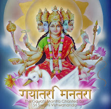 CD: Gayatri Mantra