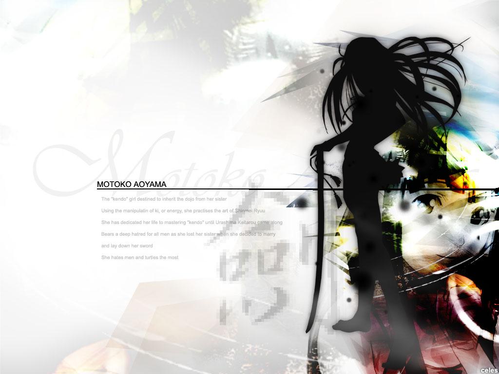 http://4.bp.blogspot.com/_ag024AQXMfw/TNyhTOshtPI/AAAAAAAAABU/nWdhmTjW1yQ/s1600/motoko-aoyama-anime-wallpaper.jpg