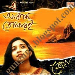 e akash tomari by shreya ghoshal bangla modern song free