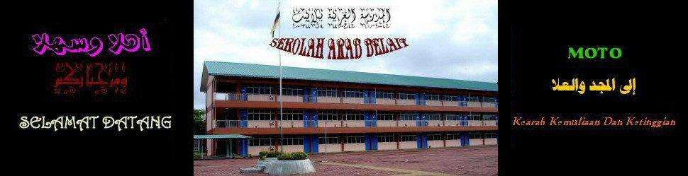 Sekolah Arab Belait
