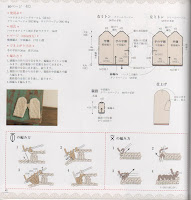 варежки схема и описание