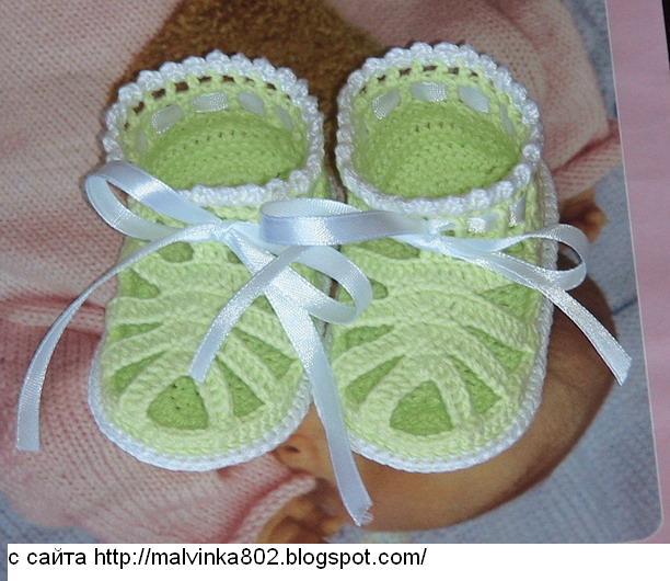 crochet baby sandals, crochet pattern