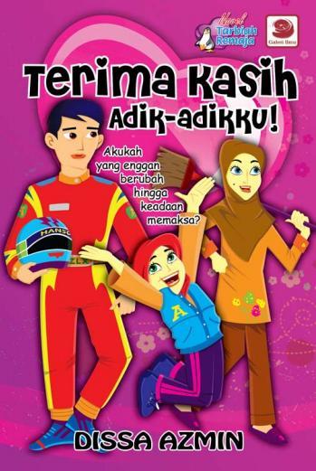 judul novel terima kasih adik adikku kategori novel remaja penulis