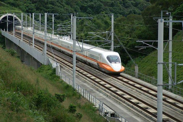 [taiwan+train.htm]