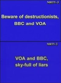 Junta state television