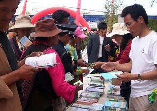 Wangdue, Tibetan patriot