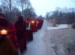 Lutsang procession