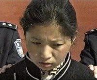 Chime Lhamo
