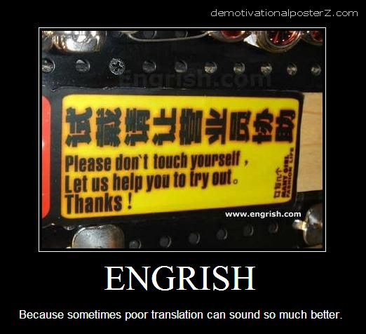 engrish motivational poster