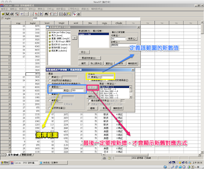 SPSS for Windows 8, 9 and 10