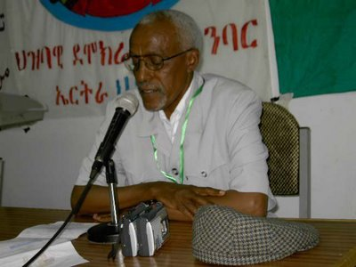 ethiopian semay ethiopia takes punitive action against