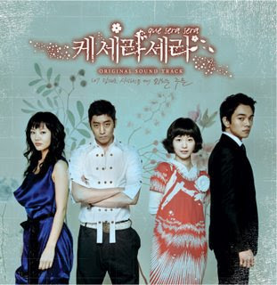 Korean Drama on Korean Drama Box  August 2007