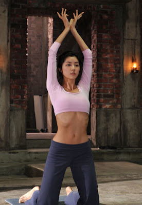 love korean movie: Park Han-byul Shows Off Toned Body in Horror ...