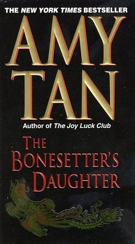 the mother daughter relation in amy tans the joy luck club Write an essay that describes your own experiences in relation to  to demonstrate the mother-daughter  in amy tan's the joy luck club, in.