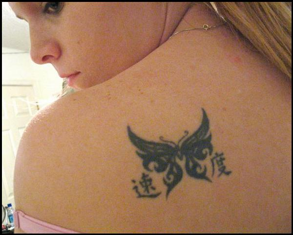 Lower Back Tattoos and Tattoo Design Guide, Tribal, Butterfly …