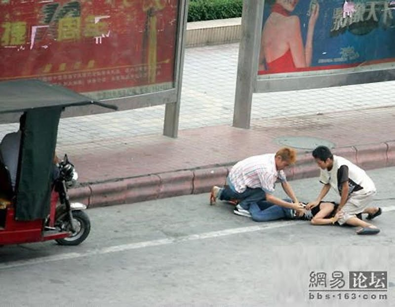 [chine-pickpocket-02.jpg]