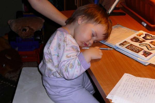 baby sleeping time