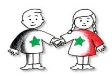 لكل العرب (To all arabic )
