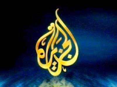http://4.bp.blogspot.com/_ayWC2KUhMqw/TQY9Kf_VeHI/AAAAAAAAE8k/WcsivJkMD1k/s1600/aljazeera.jpg