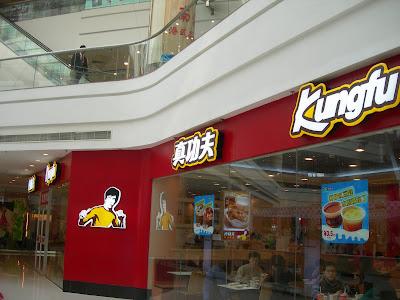 zhen gong fu restaurant