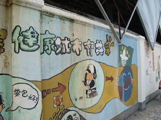 kids graffiti