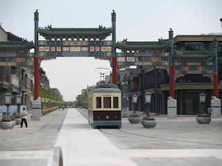 the new Qianmen tram