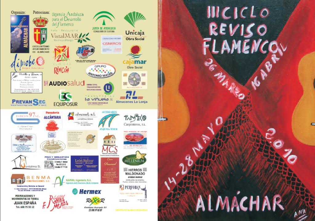 Festivales Flamencos: III Ciclo \