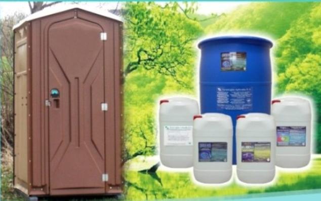 Que Es Un Baño Quimico:Sanidad Portátil – Quimico Desodorizante para baños: Baños