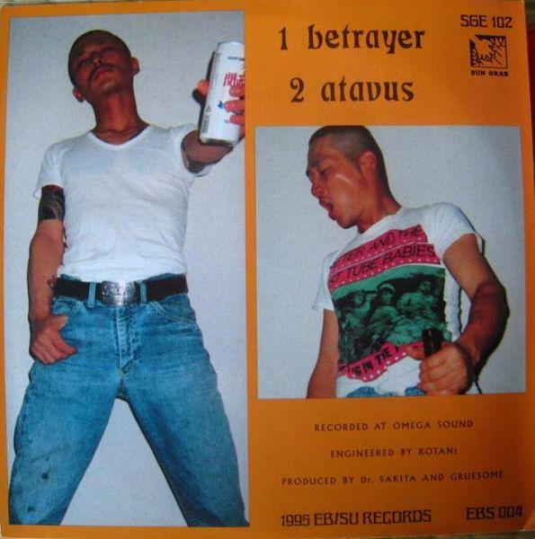 Gruesome - Atavus · Descarga. Publicado por Emer en 13:42