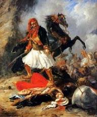 Arvanitet ne lufte kunder shqiptareve te Omer Vrionit