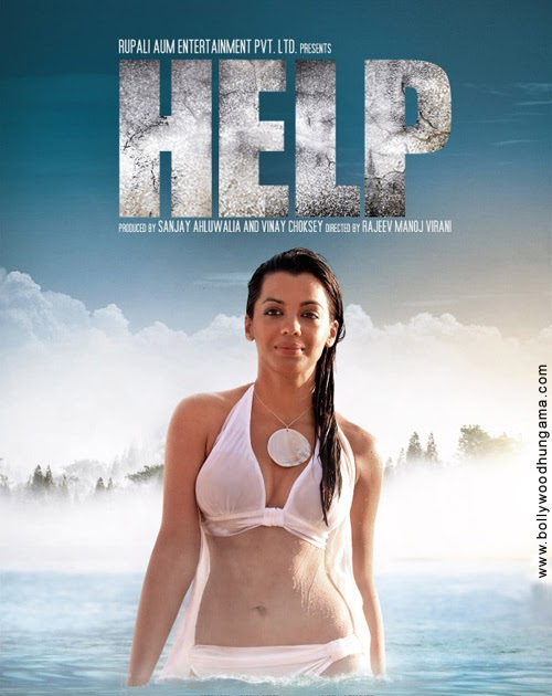 help online movie watch Watch help 2002 hindi movie online - an unhappily married pregnant woman suspects her vengeful deceased twin has returned from the dead 'help' is a supernatural.