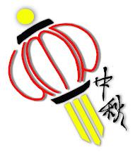 Pesta Tanglung 08'