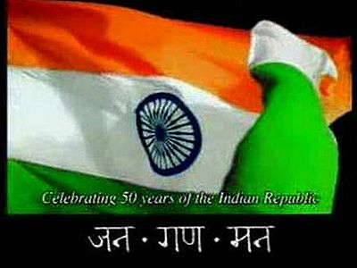 National Anthem Of India Download