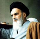 Supreme Leader of the Islamic Revolution