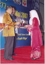 Teacher-in-ICT Award (Runner-up)/ Anugerah Guru dalam ICT peringkat Kebangsaan 2007 (Naib Johan)