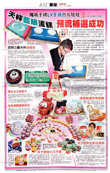 MY 1st FEATURED IN GUANGMING DAILY