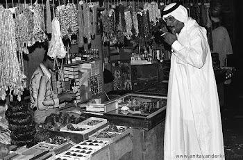 Dubai 1978.godine