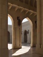 Grand Mosque arches