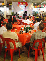Hungry Ghost karaoke - Zion Street hawker centre