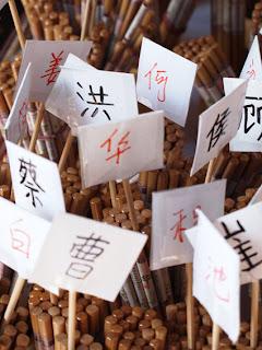 Chopsticks - Pagoda Street, Chinatown