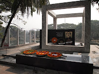 Bangabandhu memorial museum Dhaka