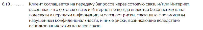 Банк ВТБ 24 в Кирове, адреса отделений и филиалов