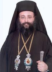 Ο Σεβασμιώτατος Μητροπολίτης Πατρών κ.κ. Χρυσόστομος