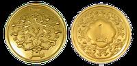 Dinar Public Gold