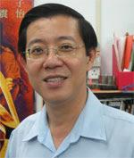 林冠英 Lim Guan Eng