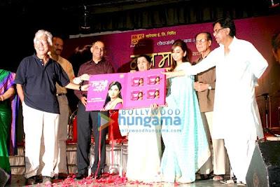 Lata Mangeshkar launches Radha Mangeshkar's Music Album